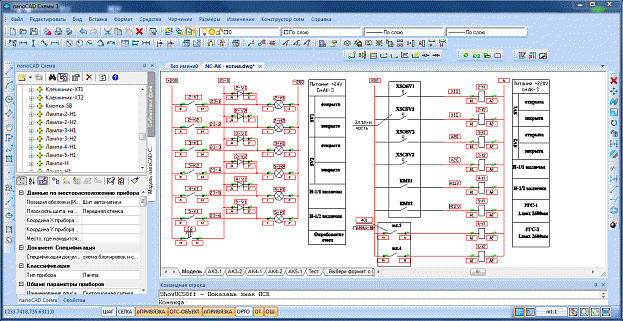 База оборудования rvi - первая база данных от производителя для nanocad опс